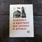 Postcards Lenin (1)