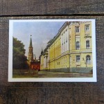 Postcards Lenin (6)
