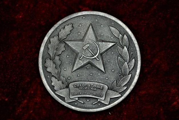 Table Medal Soviet Union (1)