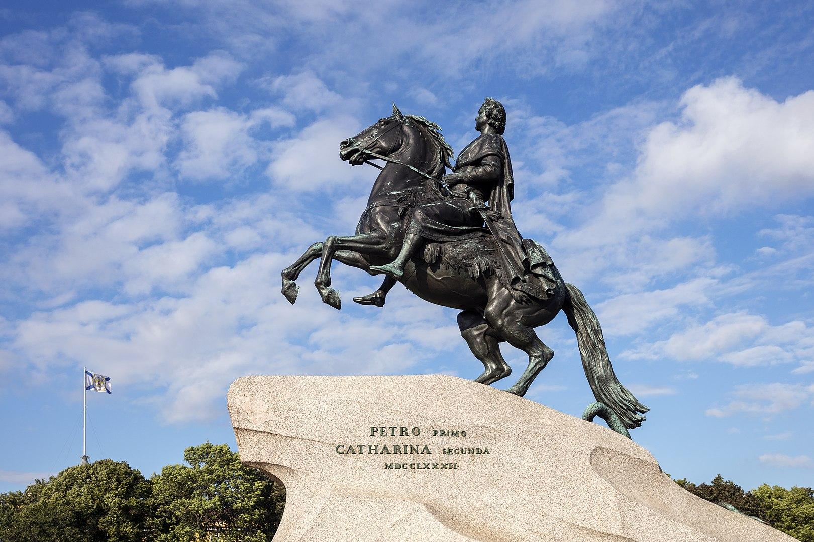 1620px-RUS-2016-SPB-Bronze_Horseman_02