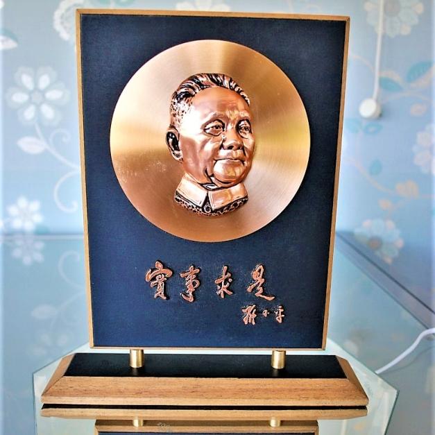 Desktop Deng Xiaoping (1)