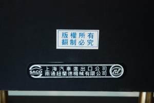 Desktop Deng Xiaoping (6)