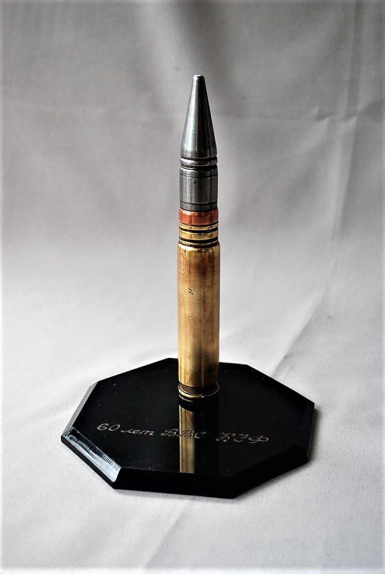 MIG Fighter Ammo (2)