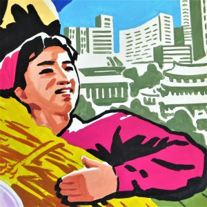 Poster North Korea (4)