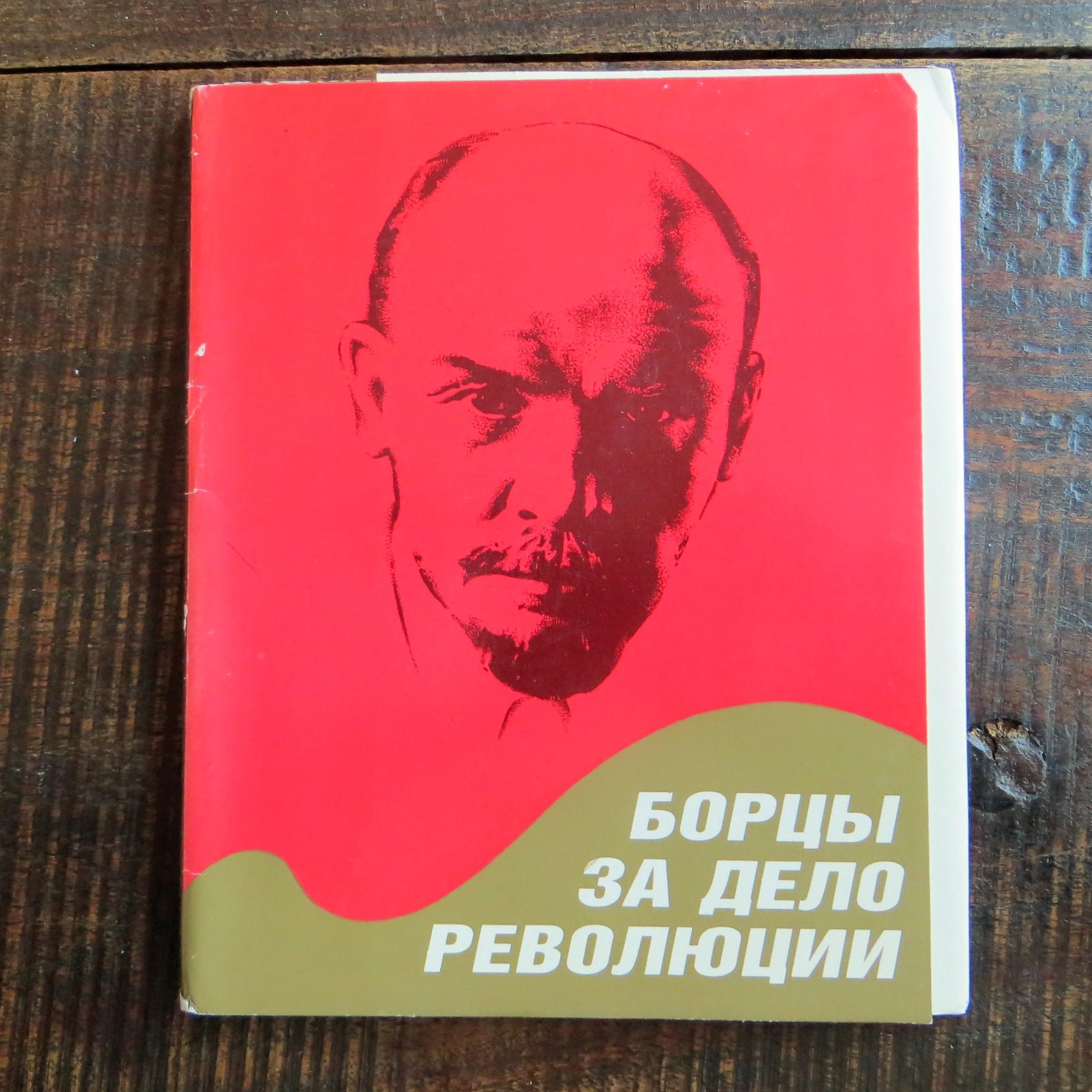 Propagandaworld (94)