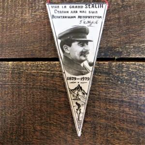 Stalin Pennant (2)