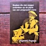 folder-publisher-pegasus-1
