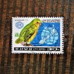 north-korea-stamp