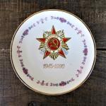 plate-soviet-union