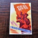 postcard-north-korea-1-1