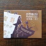 postcards-north-korea-1-1