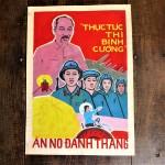poster-vietnam-1