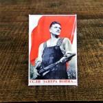 Soviet Union Propaganda Fridge Magnet