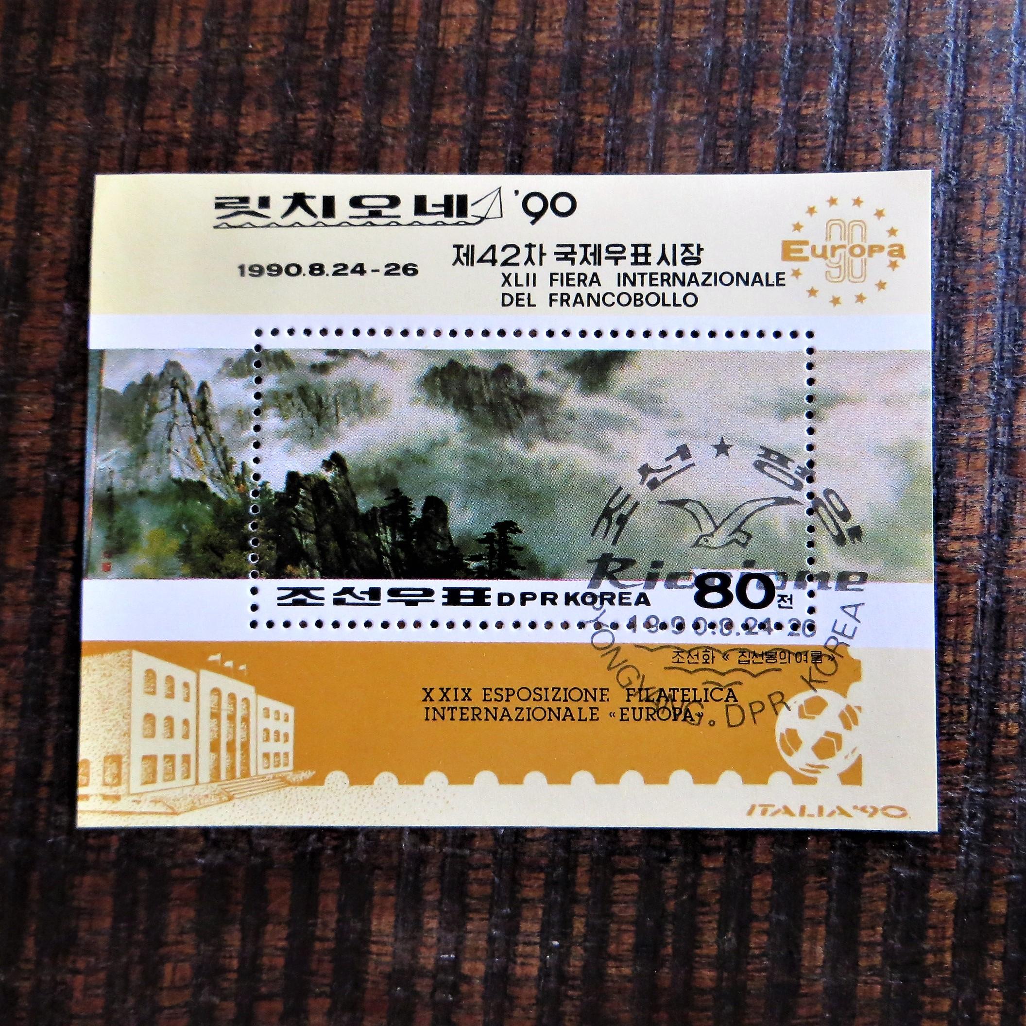 stamp-north-korea