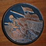 plaque-in-hardhout-box-22-9-1944-40-jaar-na-de-bevrijding-van-tallinn-5-medium_orig