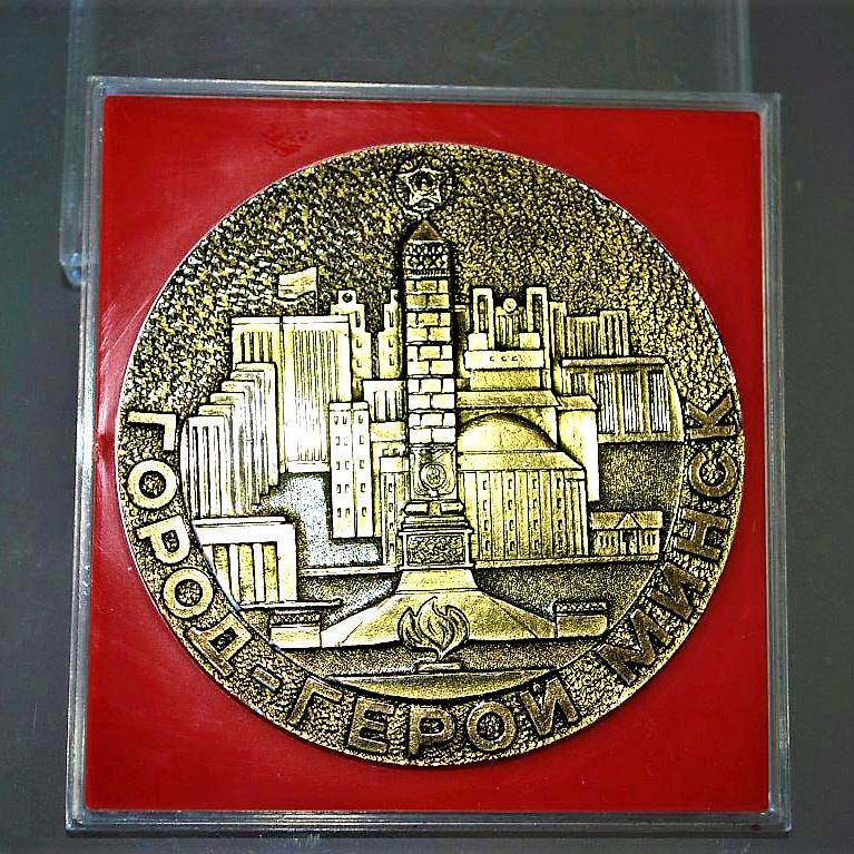 plaque-stad-van-helden-minsk-doozochtig-doos-met-rode-inzetstuk-3-medium_orig