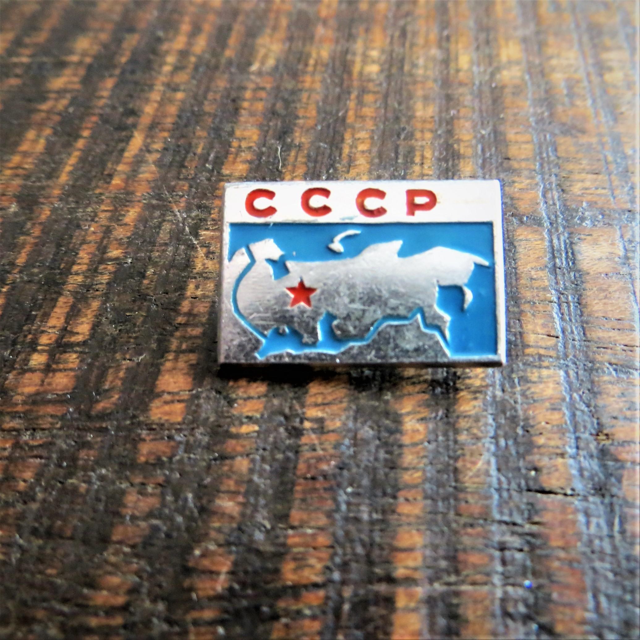 cccp-pin