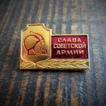Pin CCCP
