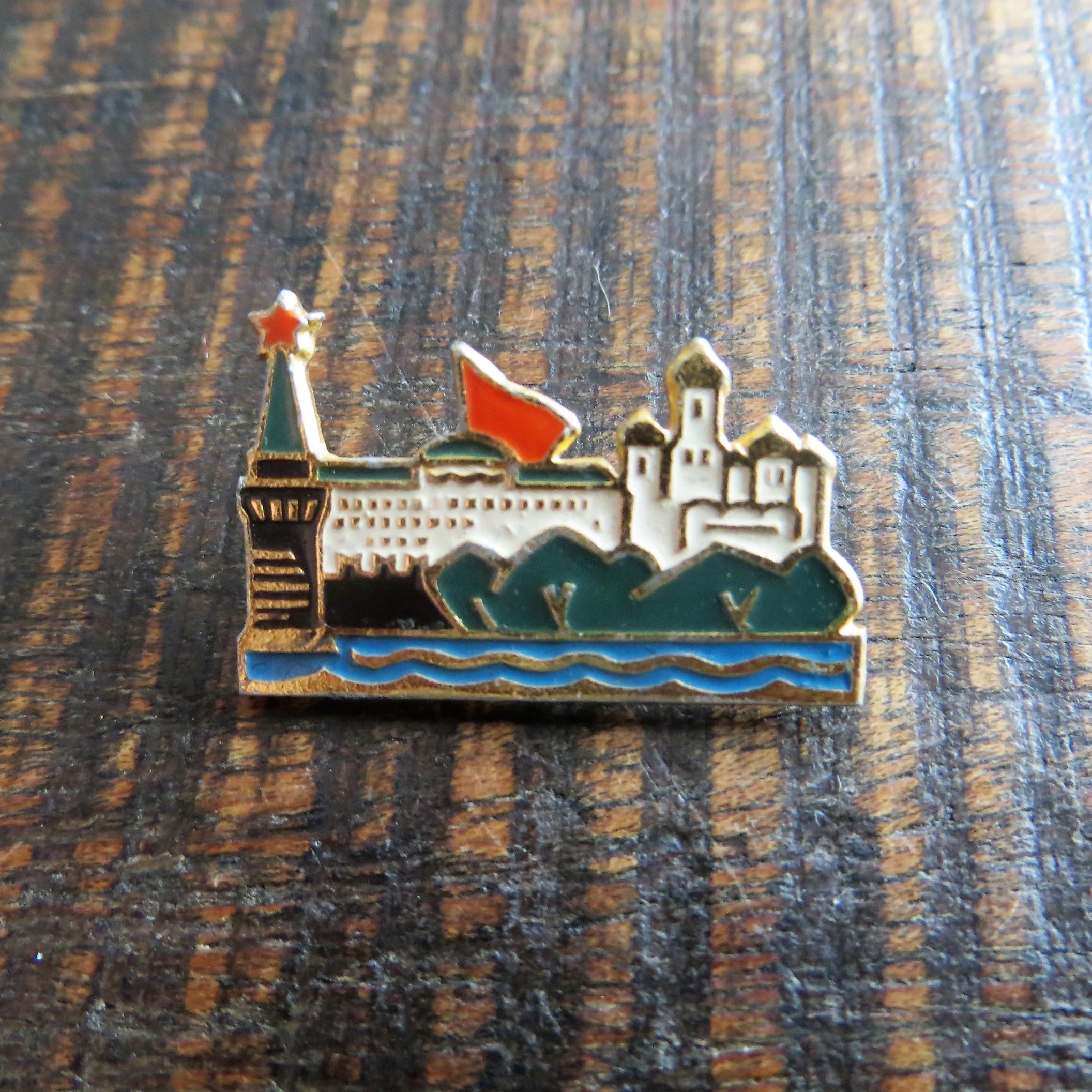 Pin Kremlin