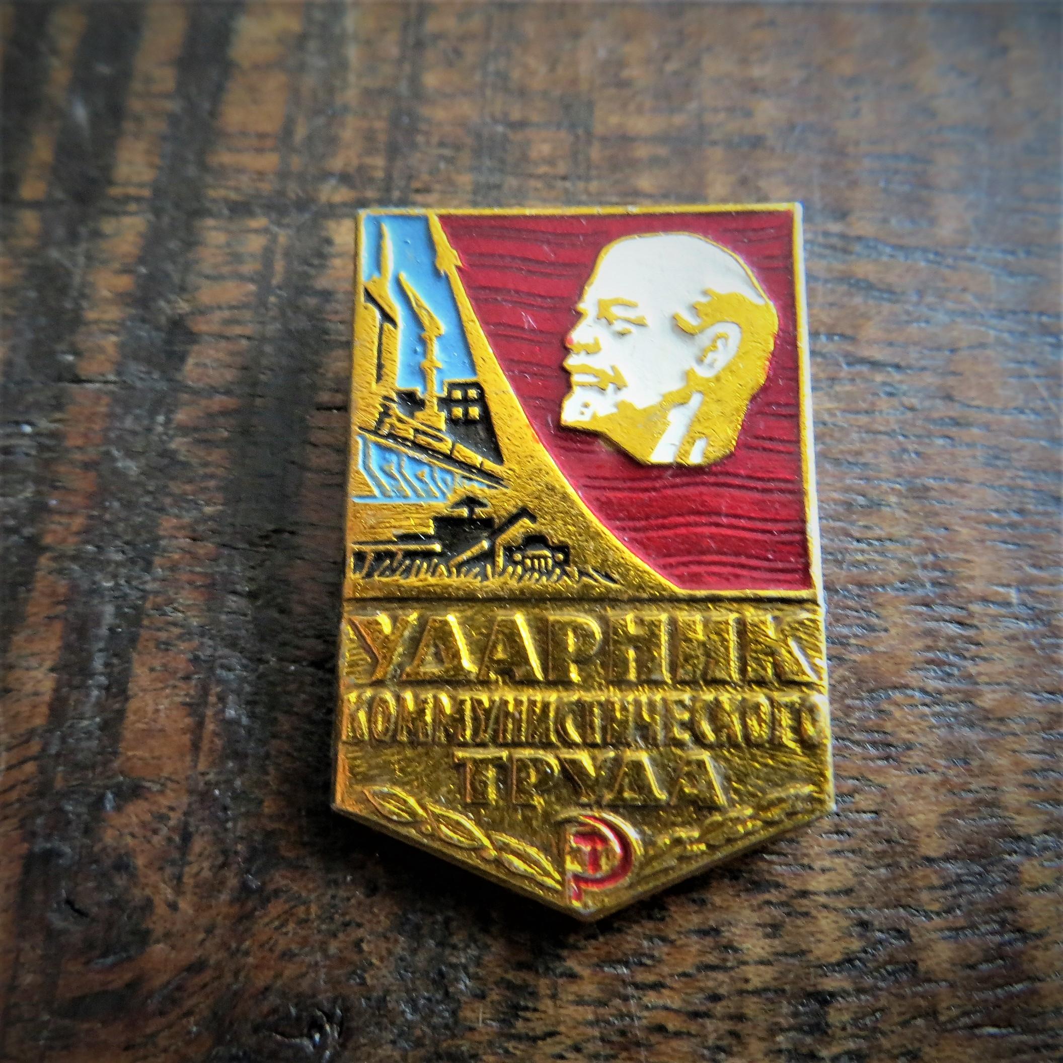 Pin Lenin (2)