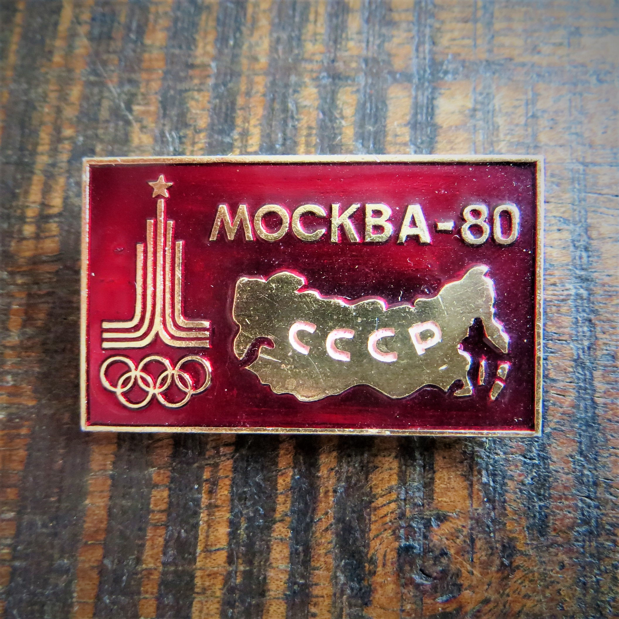 Pin Olympic Games Moscow 1980