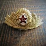 Pin Soviet Union Army Hat