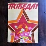 poster-hungary-1