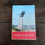 book-north-korea-review-1