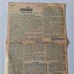Document Poland (1)