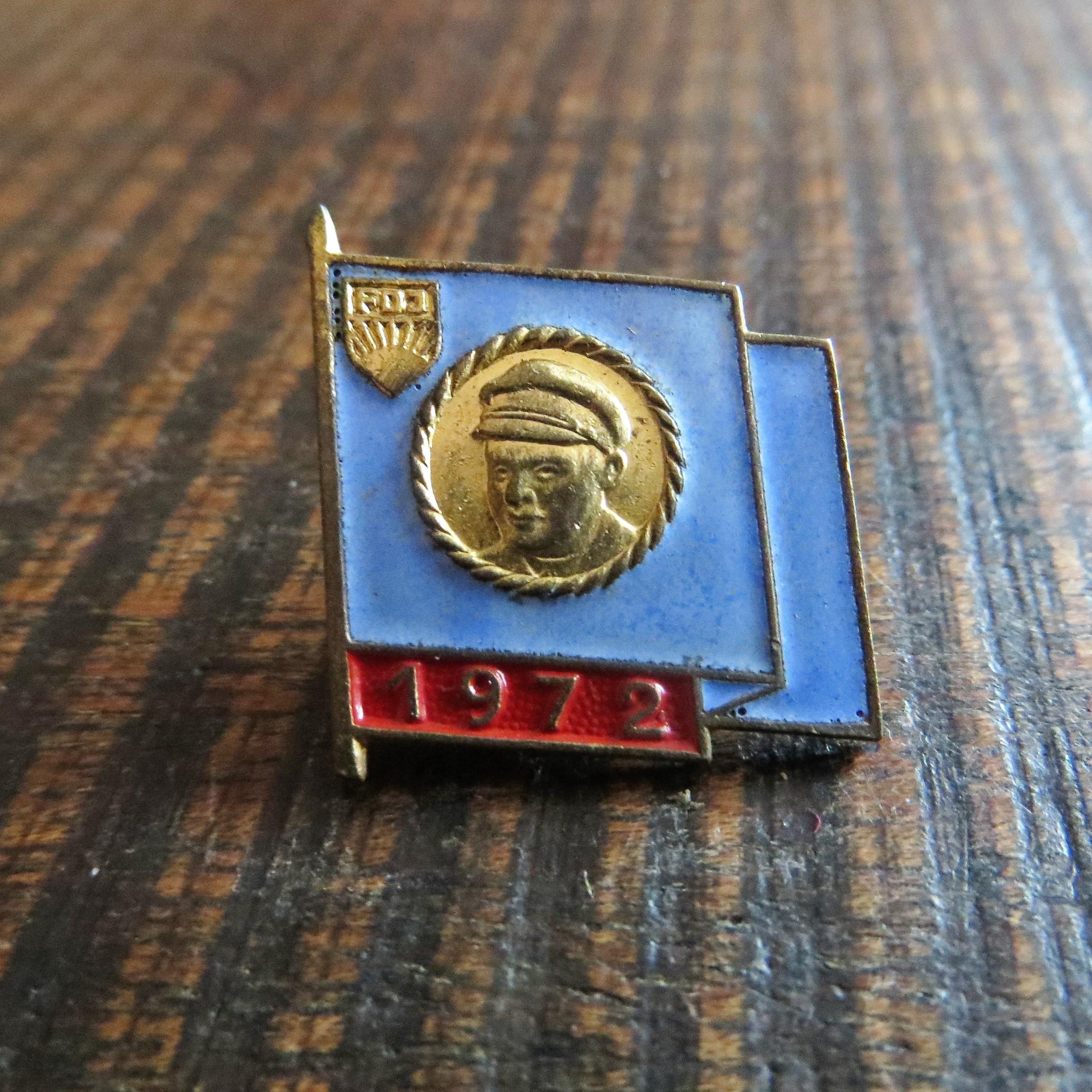 Pin Thalmann 1972 (1)