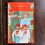 poster-soviet-union-1