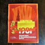 poster-soviet-union-1981-1
