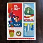 poster-soviet-union-sports-1