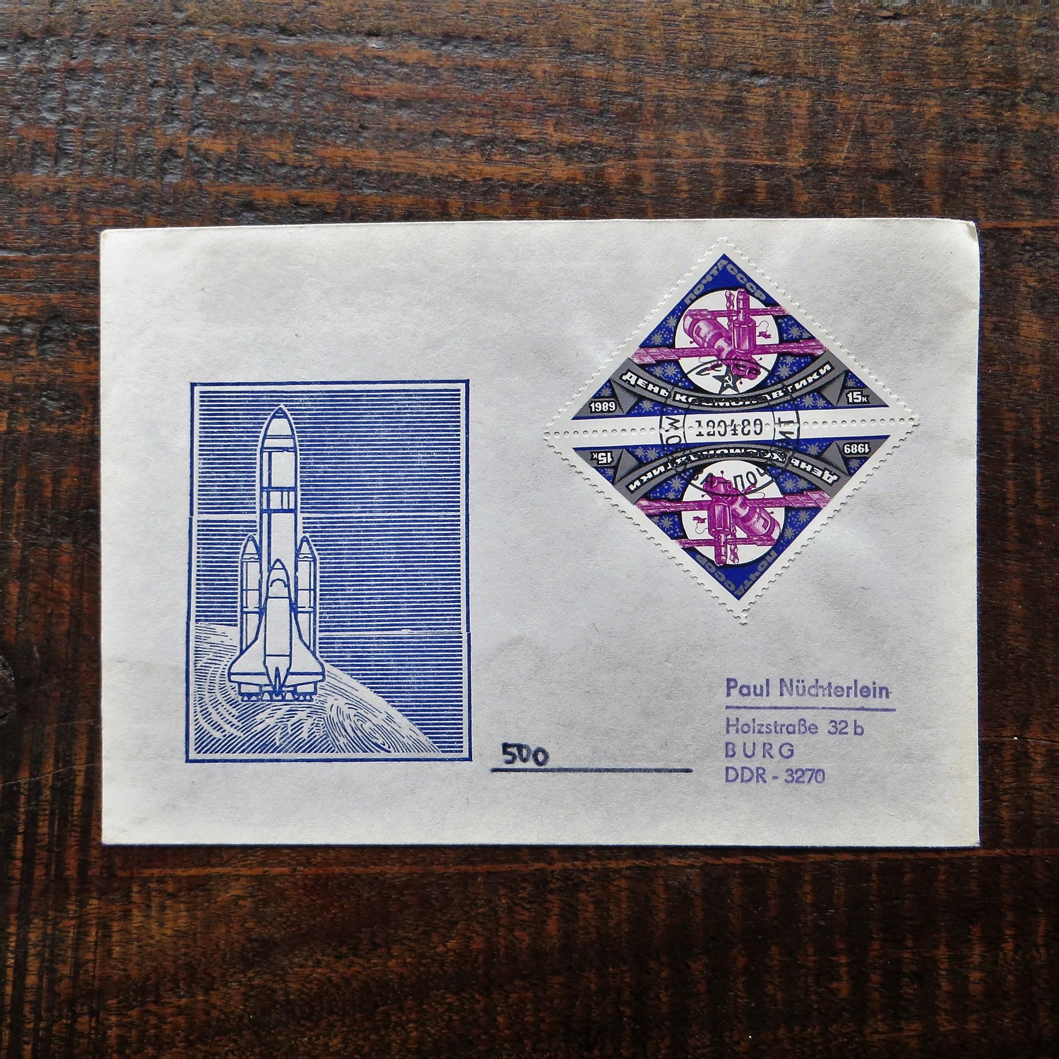 cosmonautics-day-1989-1