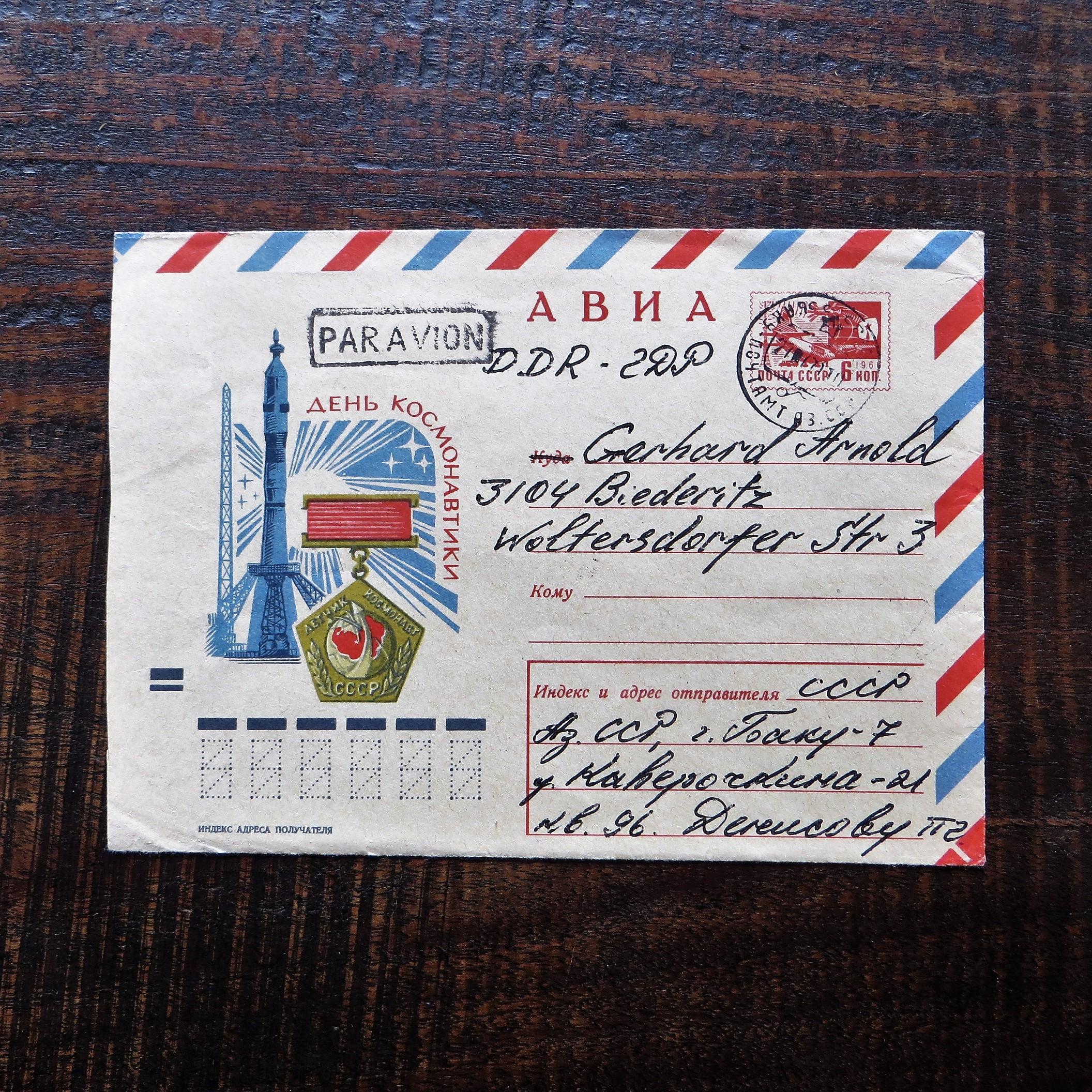 fdc-cosmonautics-day-1970-1