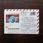 fdc-cosmonautics-day-1974-1