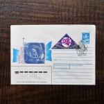 fdc-cosmonautics-day-1989-1