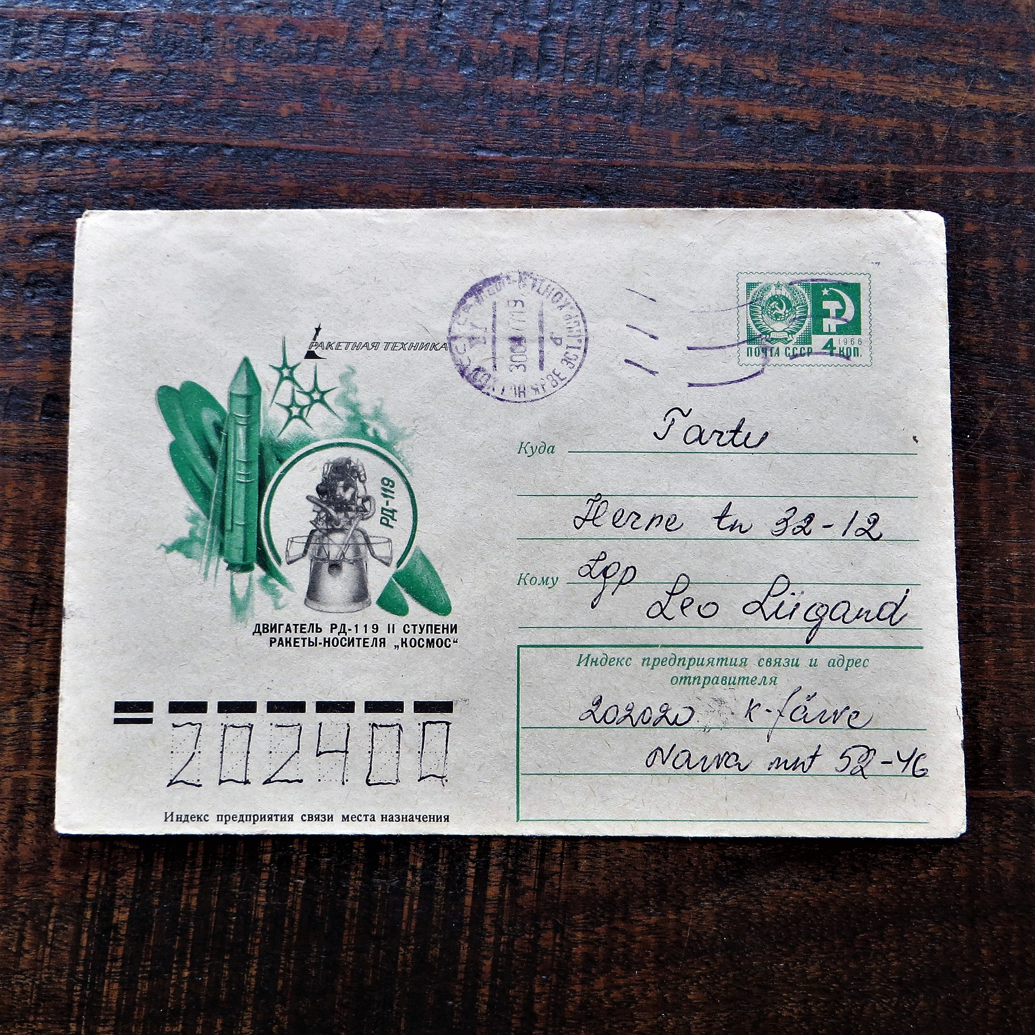 fdc-rd-119-1