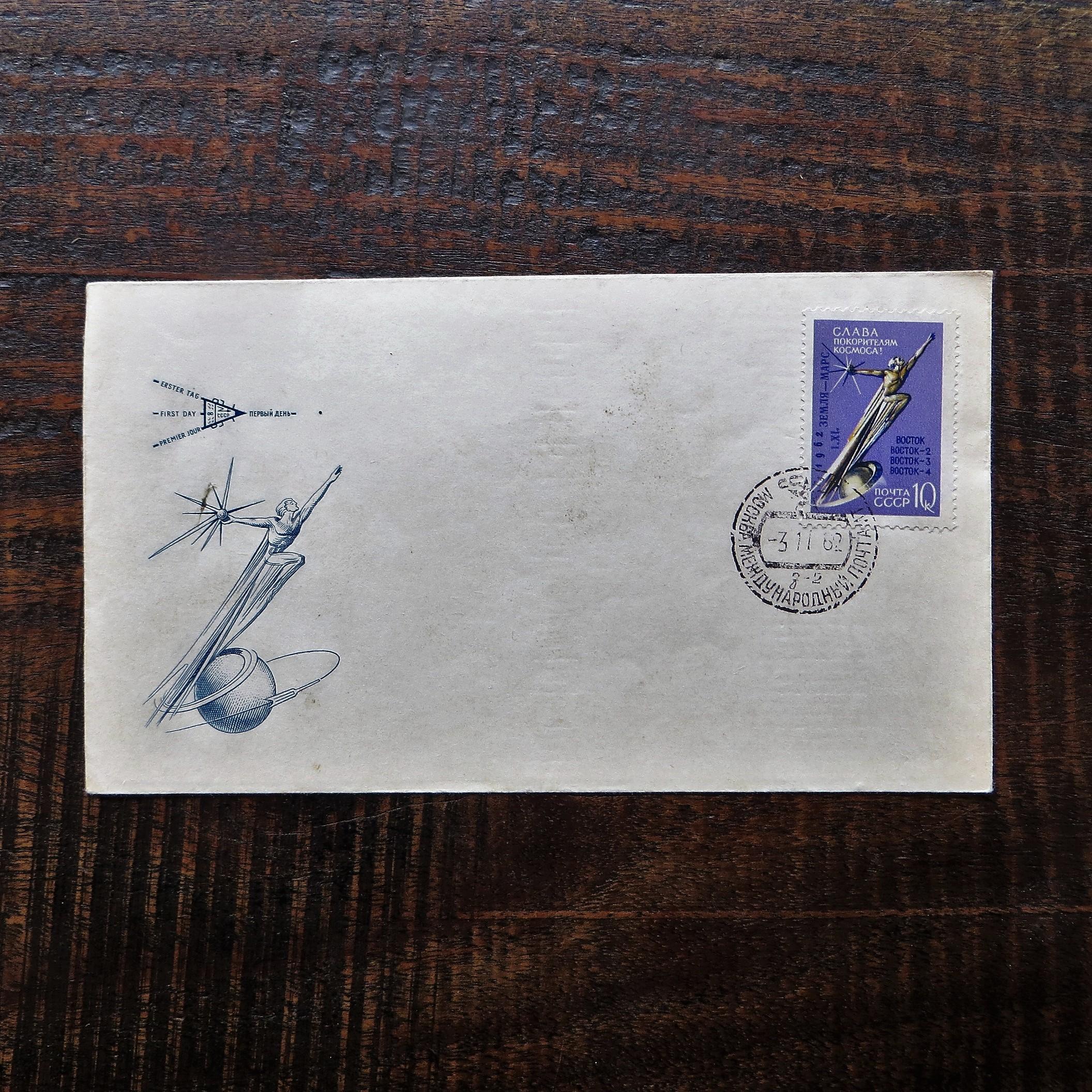 fdc-soviet-union-space-1-1