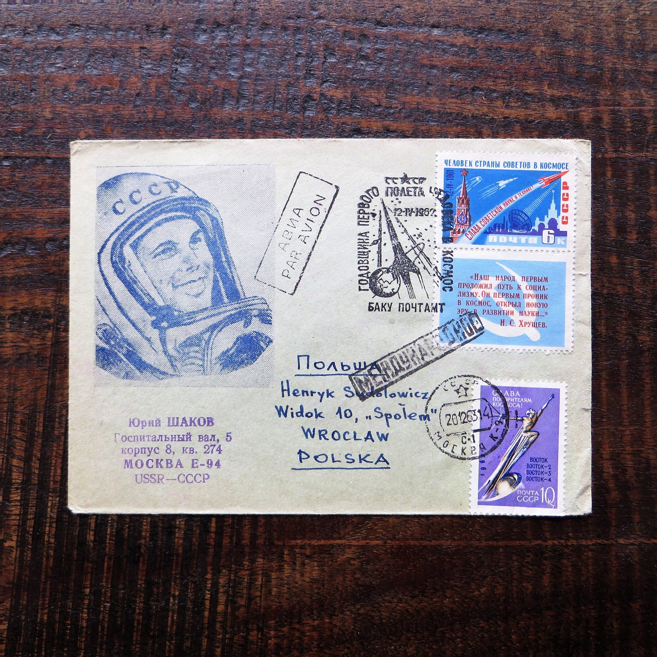 soviet-union-fdc-first-manned-spaceflight-1962-1