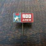 pin-900-day-siege-leningrad-1