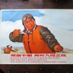 Poster Cultural Revolution (1)