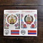 poster-flags-soviet-union-1