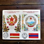 poster-soviet-union-coat-of-arms-1-2