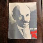 soviet-poster-lenin