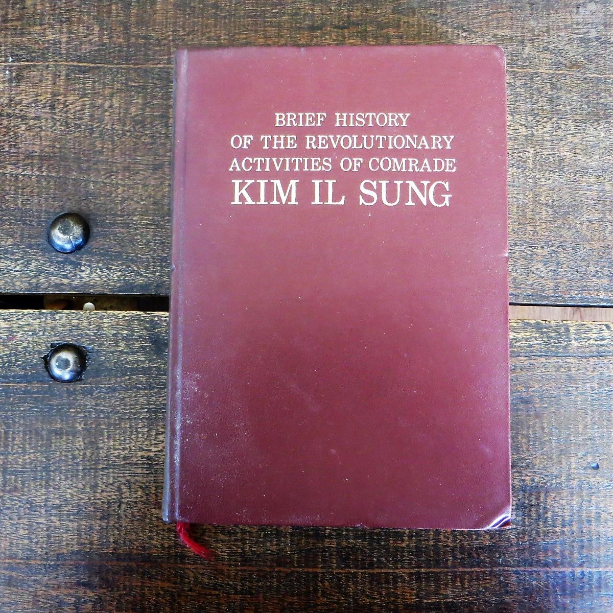 book-north-korea-1-25