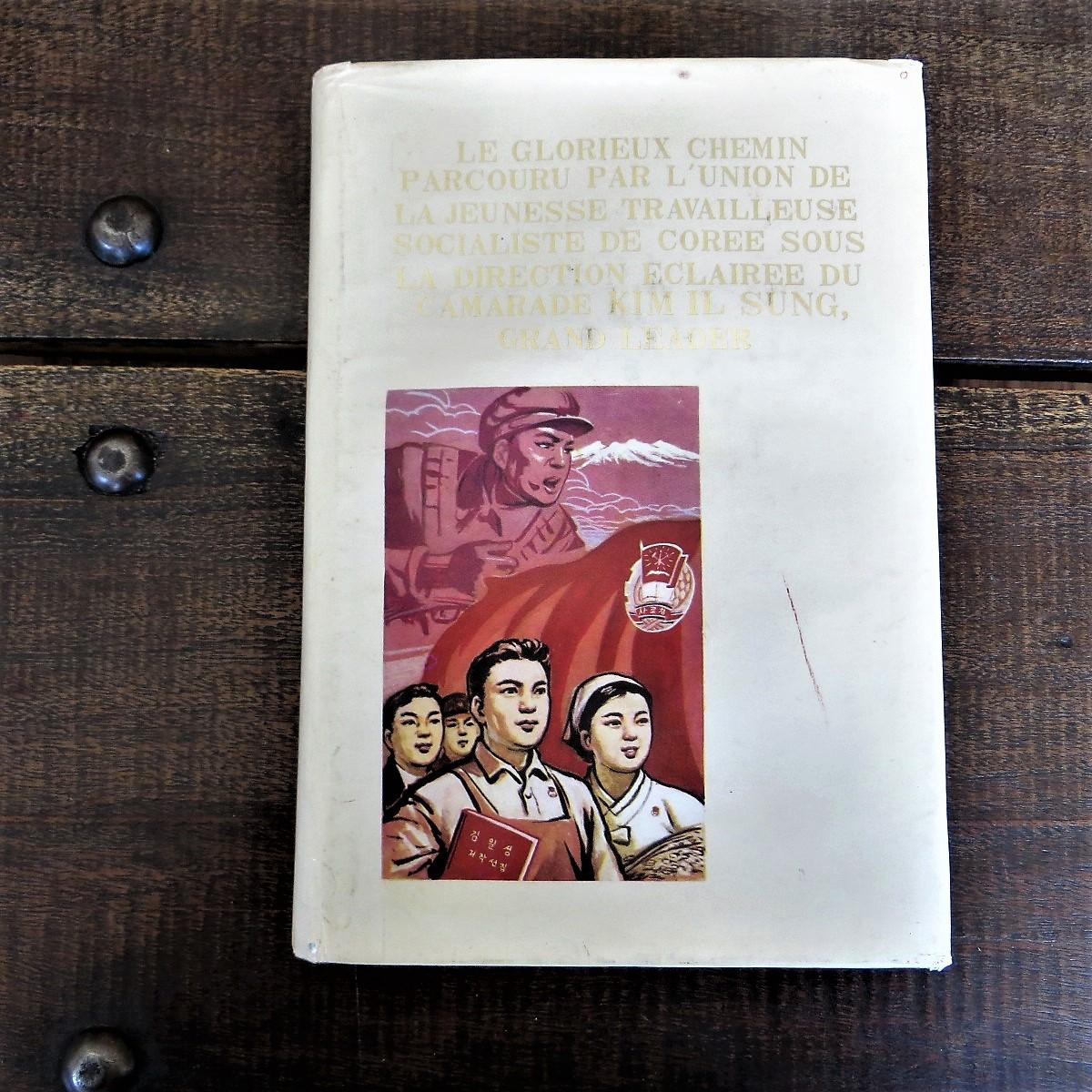 book-north-korea-1-27
