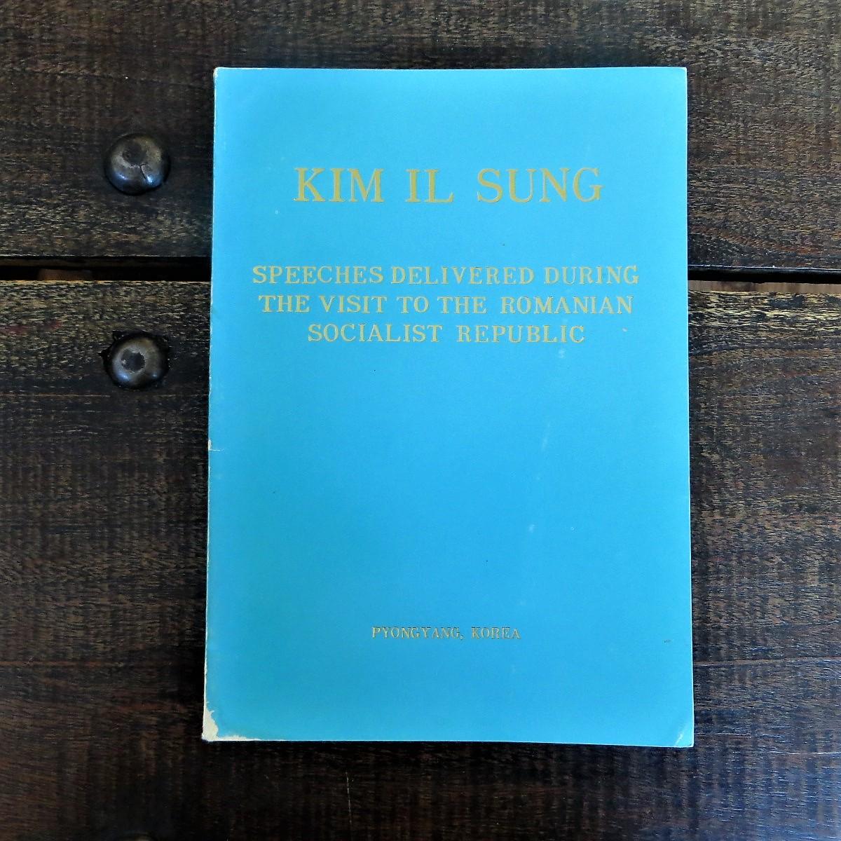 book-north-korea-1-8
