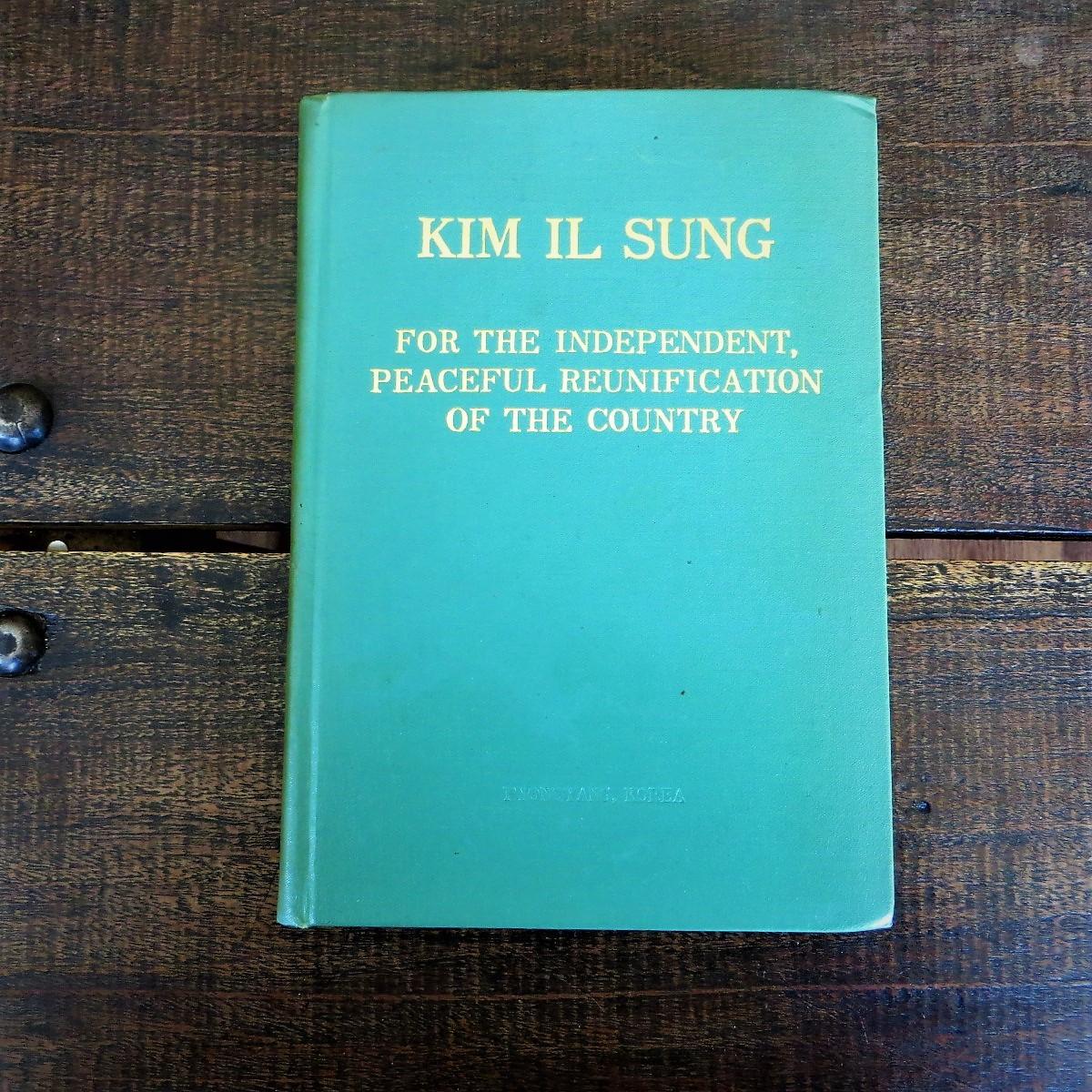 book-north-korea