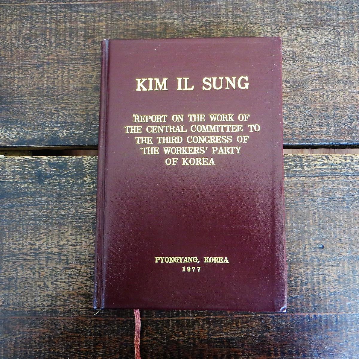 books-north-korea-1